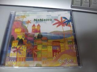 NaNaoto/BOM BORI